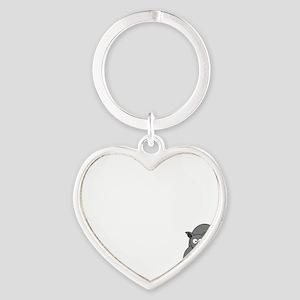 Short Attention White Heart Keychain