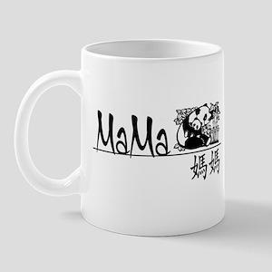MaMa Panda 2 Mug