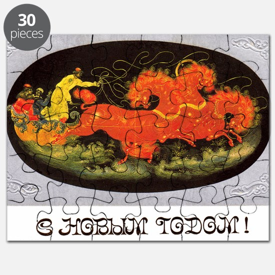 greeting_cards_5.5x5.7_front_023 Puzzle