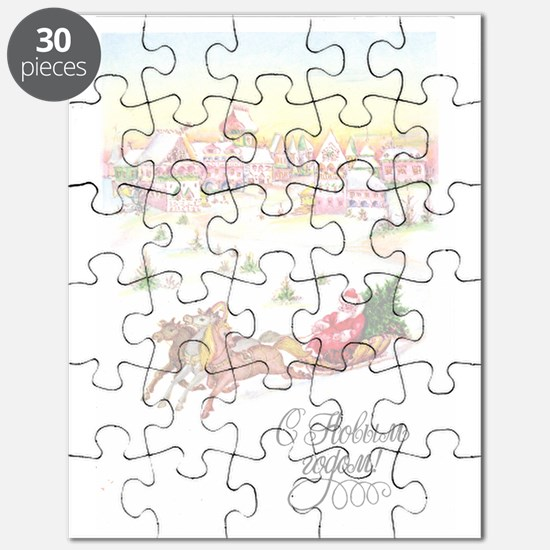 greeting_cards_4.5x6.5_inside_015 Puzzle