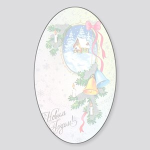 greeting_cards_4.5x6.5_inside_049 Sticker (Oval)