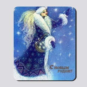 greeting_cards_5.5x5.7_front_024 Mousepad