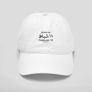 February 18 Birthday Arabic Cap