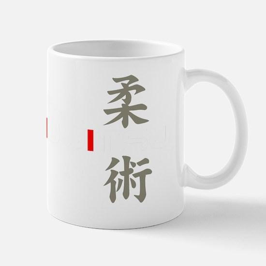 jj white Mug