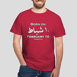 February 10 Birthday Arabic Dark T-Shirt