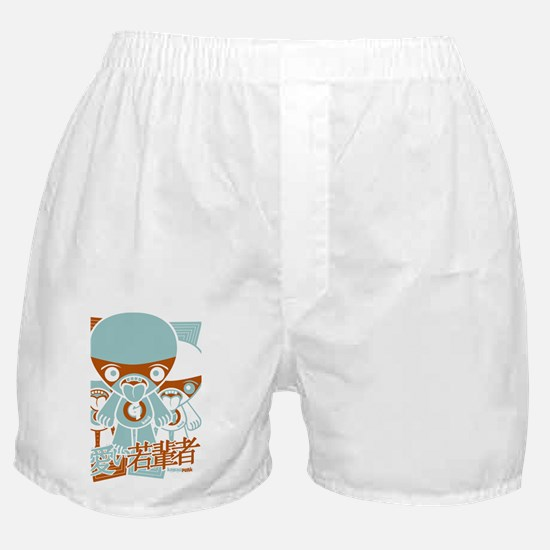 GreedyJournalStencil Boxer Shorts