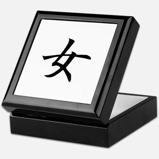 Woman Japanese Kanji Keepsake Box