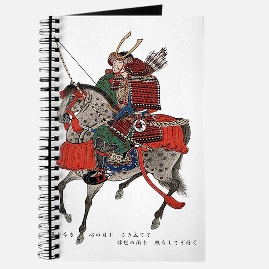 BajouBushi Journal