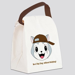 top_dog_head_brown_cap Canvas Lunch Bag