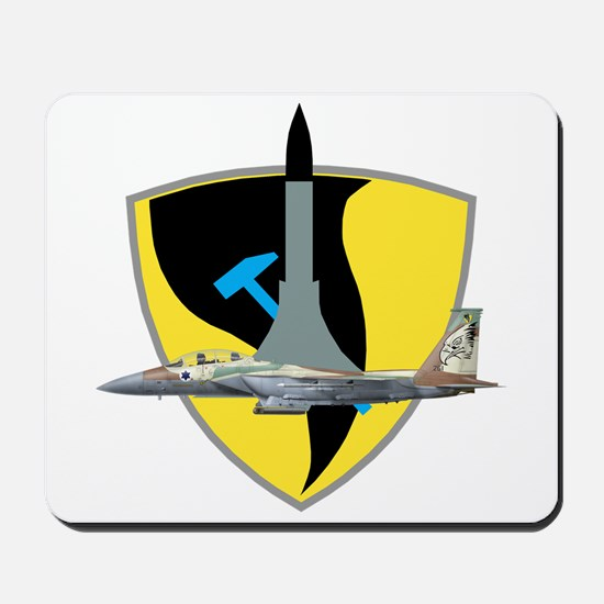 IAF Hammer Squadron Mousepad