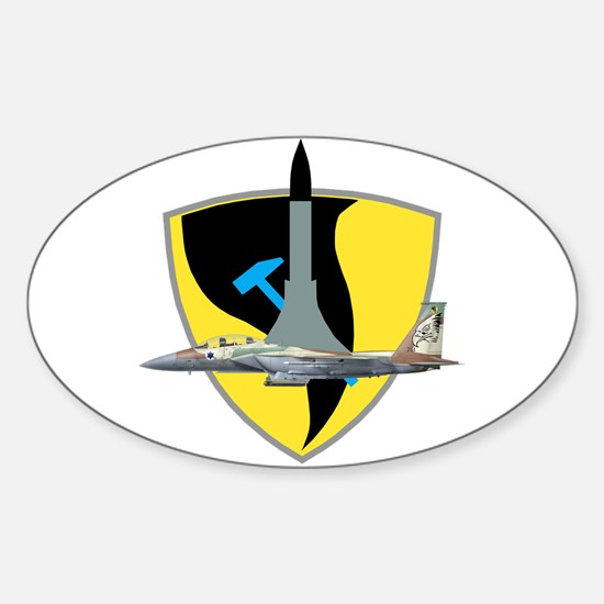IAF Hammer Squadron Oval Decal