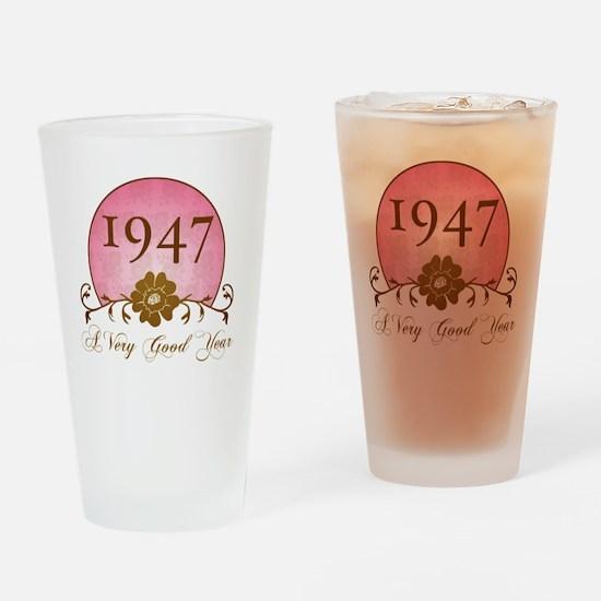 Sunrise1947 Drinking Glass