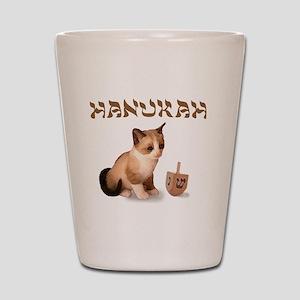 habukah Shot Glass