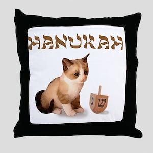 habukah Throw Pillow
