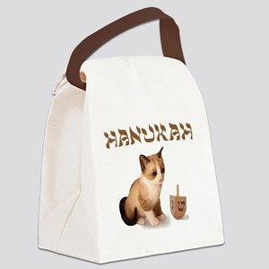 habukah Canvas Lunch Bag