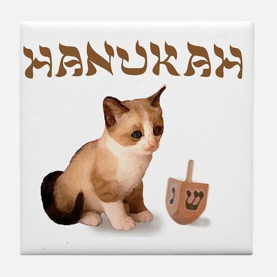 habukah Tile Coaster