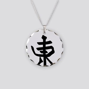 East Final 10 x 10 Necklace Circle Charm