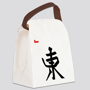 East Final 10 x 10 Canvas Lunch Bag