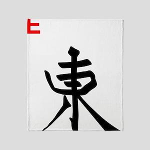 East Final 10 x 10 Throw Blanket