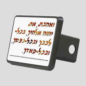 Deuteronomy 6:5 Rectangular Hitch Cover