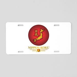 Japan (Nippon-Koku) Aluminum License Plate