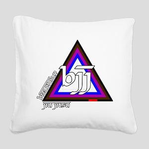 BJJ - Brazilian Jiu Jitsu - C Square Canvas Pillow