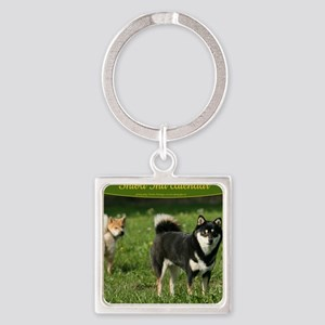 cal_shiba_cover Square Keychain