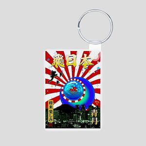 FLY_JAPAN_c Aluminum Photo Keychain