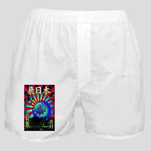FLY_JAPAN_2x3_magnet Boxer Shorts