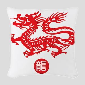 dragon Woven Throw Pillow