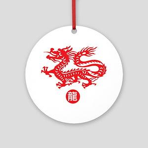 Red_dragon_1 Round Ornament