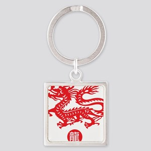 Red_dragon_1 Square Keychain