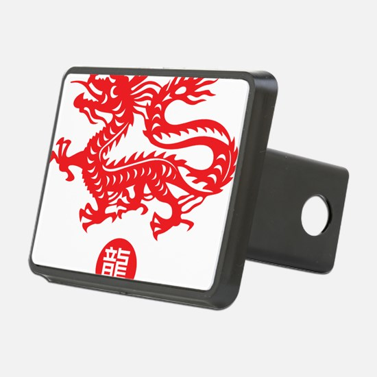 Red_dragon_1 Hitch Cover