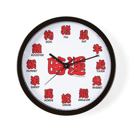 Chinese Zodiac (2) Wall Clock