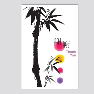 thank you bamboo Postcards (Package of 8)
