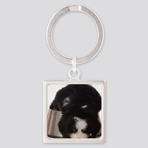 passedout Square Keychain