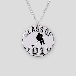 Class Of 2019 Hockey - Black Necklace Circle Charm