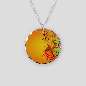 CoinPurse   Flaming Dragon a Necklace Circle Charm