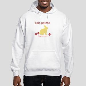 """""""HAPPY GREEK EASTER"""" Hooded Sweatshirt"""