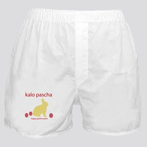 """HAPPY GREEK EASTER"" Boxer Shorts"