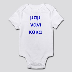 """EAT SLEEP POOP"" IN GREEK Infant Bodysuit"