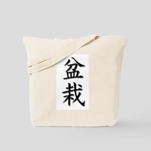 Bonsai in Kanji Tote Bag