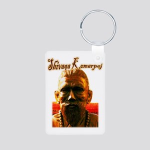 shivagodes1 Aluminum Photo Keychain