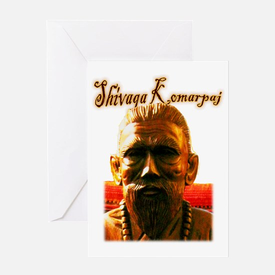 shivagodes1 Greeting Card