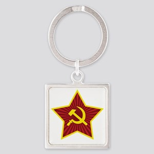 Hammer and Sickle with Star Square Keychain
