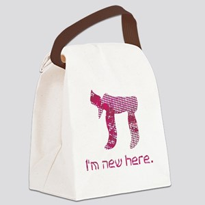 hi_new_1 Canvas Lunch Bag