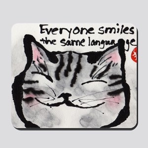 Everyone smiles... Mousepad