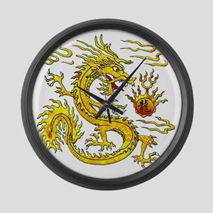 Golden Dragon Large Wall Clock