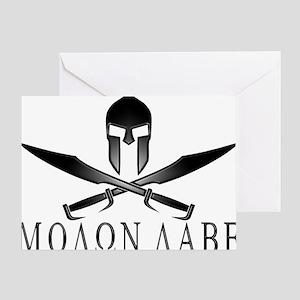 Spartan_Helmet__Swords_Crossed_Outli Greeting Card