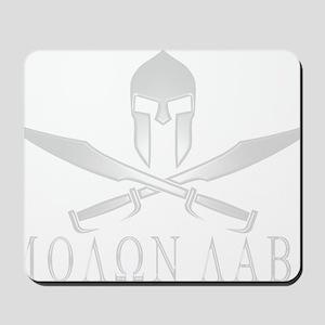 Spartan_Helmet__Swords_Crossed_Outline_G Mousepad